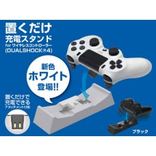 PS4 Charger Base 2Controller White (HORI JAPAN)