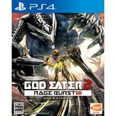 God Eater 2: Rage Burst (Japanese/Chinese)ゴッドイーター2レイジバースト(日本語/中国語)