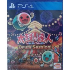 Taiko no Tatsujin: Drum Session (Game Only)