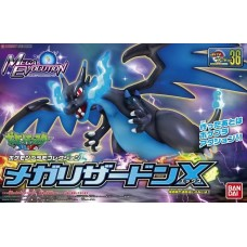POKEMON NO.36 MEGA EVOLUTION XY LIZARDON ZHALIZARD 89516