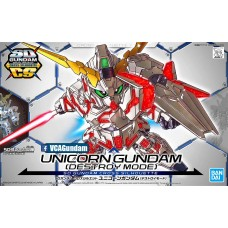 SD 12 UNICORN GUNDAM Destroy Mode Cross SilHouette (57691-0)