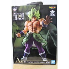 Super Saiyan Broly (Full Power) The 20th Film Figure King Clustar