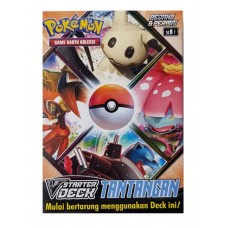 Pokemon TCG Indonesia Seri 8 Pedang & Perisai V Starter Dex Tantangan scB I