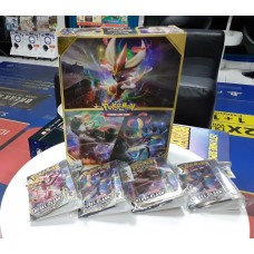 Pokemon TCG SS2 Rebel Clash Mini Portfolio + Booster Pack (1 BOX)