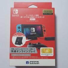 Switch Lite Charging Stand (HORI) NS2-039
