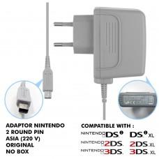 New3DS-XL/NDSi-XL Adaptor NINTENDO (Asia/220V) (no box)