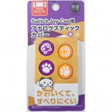 Switch Analog Thumb Grip Purple/Orange Bear