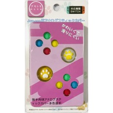 Switch V2/Lite Everybutton Grip Yellow (Color Dots)