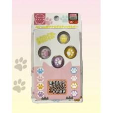Switch V2/Lite Miu-Miu Thumb Grip Colors