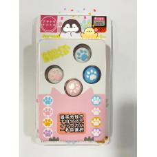 Switch V2/Lite Miu-Miu Thumb Grip Baby Blue&Pink
