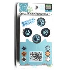 Switch V2/Lite Miu-Miu Thumb Grip Dark Blue