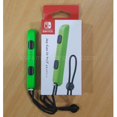 Switch Joycon Strap (Green)
