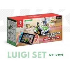 --PO-- Luigi Kart Live Home Circuit