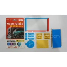"""9H Switch Tempered Screen Guard """"Red/Blue"""" Border (Gametech)"""