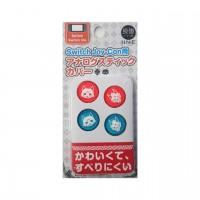 Switch Analog Thumb Grip Monster Hunter Blue/Red (IINE)
