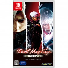 —PO/DP— Devil May Cry Triple Pack 1,2,3 (Feb 20, 2020)