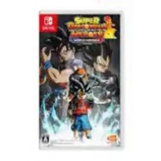 Super Dragonball Heroes World Mission (Fighting)