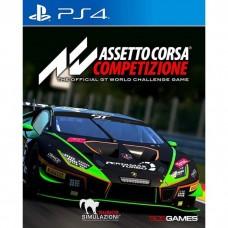Assetto Corsa Competizione +DLC Japanese Circuit of Suzuka (Sport Rally)
