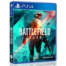 —PO/DP— Battlefield 2042 (Nov 19, 2021)