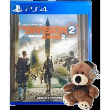 Tom Clancy's the Division 2 +Keychain Teddy Bear
