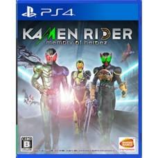 —PO/DP— Kamen Rider Memory of Heroez (Oct 29, 2020)