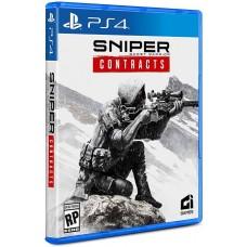 —PO/DP— Sniper Contracts (Nov 22, 2019)