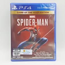 Marvel SpiderMan GOTY