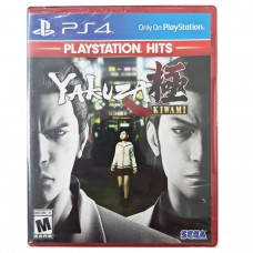 Yakuza Kiwami Playstation Hits