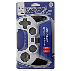 PS5 Dualsense Silicon Glove (White/Black)