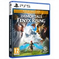 Immortal Fenyx Rising GOLD Edition (Dec 8, 2020)