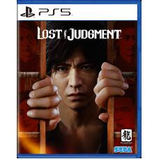 —PO/DP— Lost Judgement +Notebook (Sept 24, 2021)