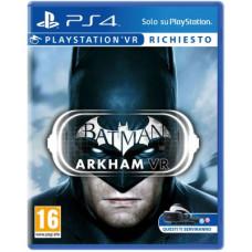 Batman Arkham (VR Required)