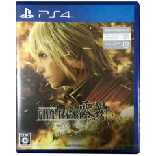 Final Fantasy Type-0 HD  (Japan)