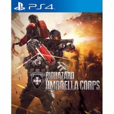 Resident Evil Umbrella Corps (Online)