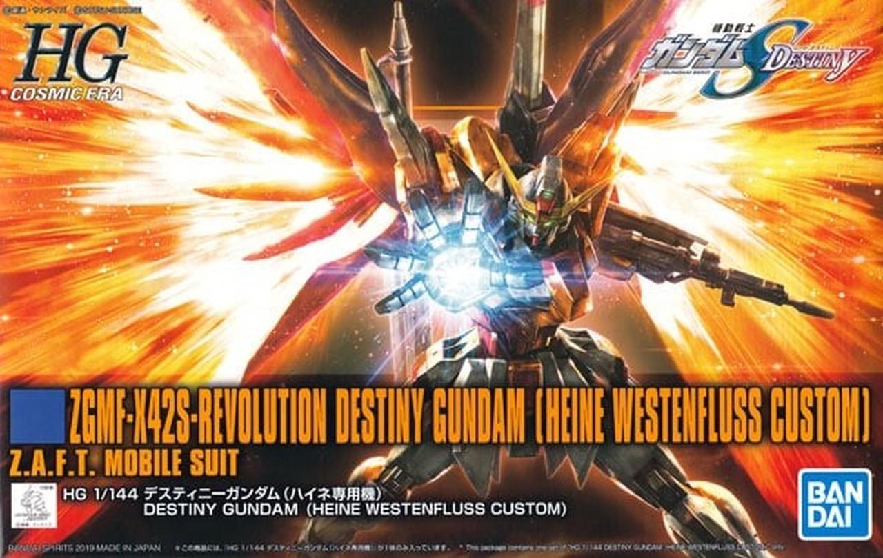 14 Destiny Gundam Hg Review You Never Seen Before